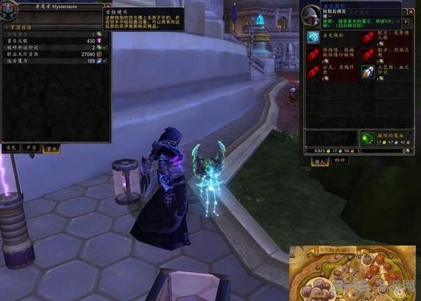 魔兽世界7.0古怪硬币商人截图1