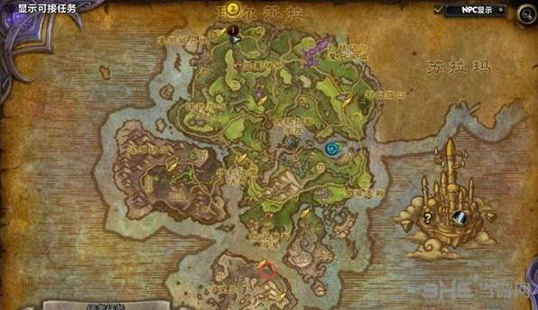 魔兽世界7.0各地图附魔NPC坐标截图1