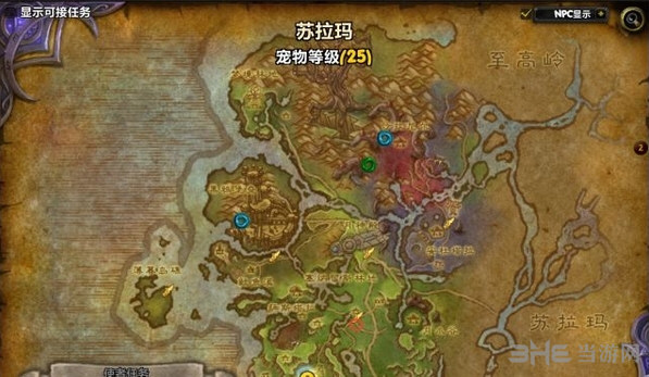 魔兽世界7.0各地图附魔NPC坐标截图3
