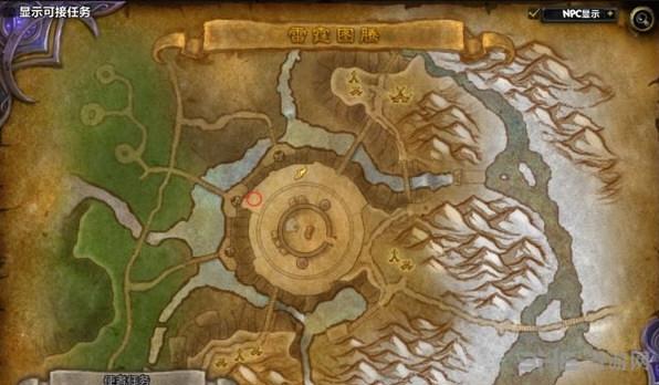 魔兽世界7.0各地图附魔NPC坐标截图4