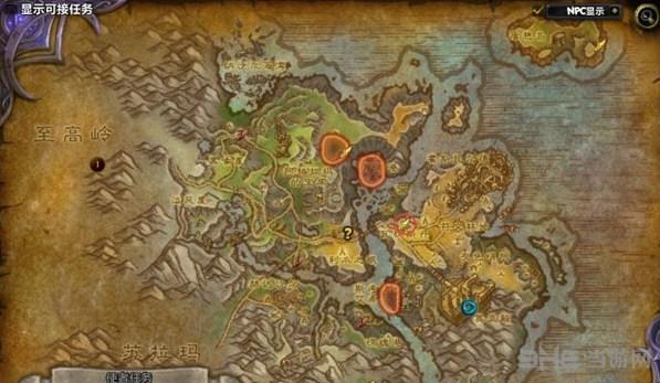 魔兽世界7.0各地图附魔NPC坐标截图5