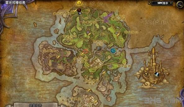 魔兽世界7.0各地图附魔NPC坐标截图2