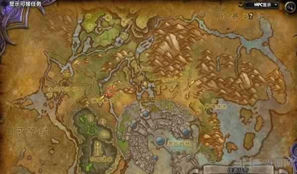 魔兽世界7.0各地图附魔NPC坐标截图6
