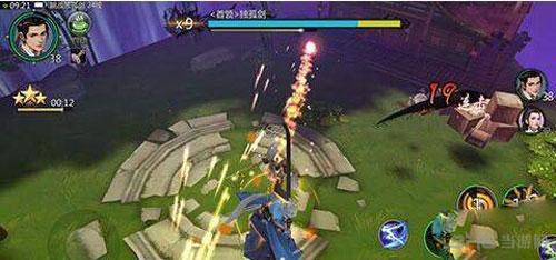 剑侠世界截图3