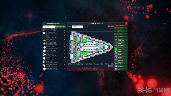 粒子舰队:崛起v1.0.1升级档+破解补丁截图0