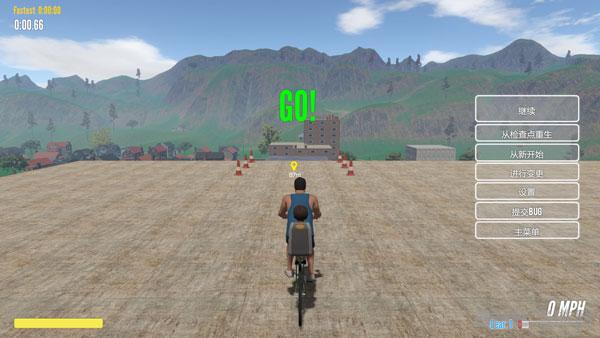 死亡独轮车3D简体中文汉化补丁截图0