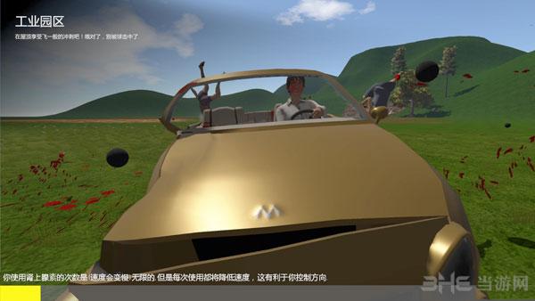 死亡独轮车3D简体中文汉化补丁截图2
