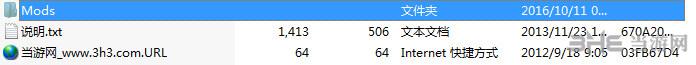 侠客风云传前传v1.0.1.9更简单的打造和炼丹MOD截图3