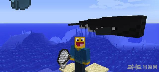 我的世界1.7.10海洋世界MOD截图1