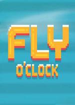 飞行时钟(Fly O'Clock)PC硬盘版