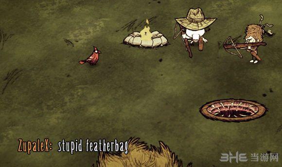 饥荒:联机版更精良的弓箭MOD截图2