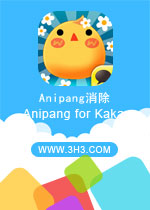 Anipang消除电脑版(Anipang for Kakao)安卓破解版v1.1.80