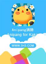 Anipang消除电脑版