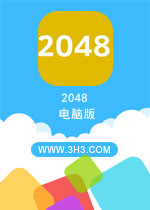 2048����