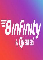 无限8(8infinity)PC硬盘版
