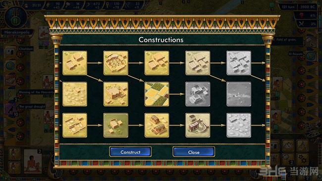 古埃及文明截图1