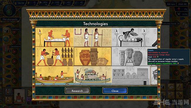 古埃及文明截图3