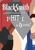 打击铁匠(BlackSmith HIT)PC硬盘版