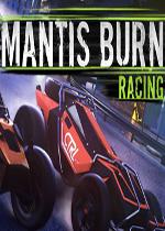 螳螂燃烧赛车(Mantis Burn Racing)集成Elite Class DLC
