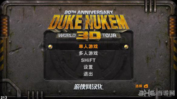 毁灭公爵3D:20周年纪念版截图0