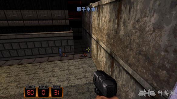 毁灭公爵3D:20周年纪念版截图2