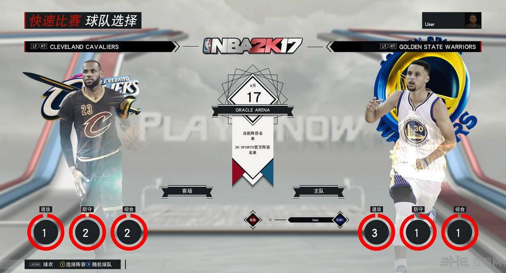 NBA 2K17 3号升级档+破解补丁截图0