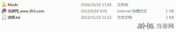 侠客风云传:前传v1.0.1.9原版增强MOD截图6