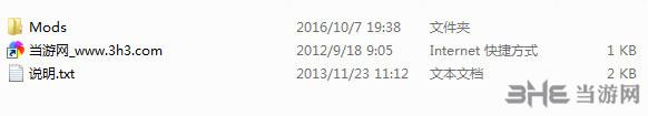 侠客风云传:前传v1.0.1.9新增内功无相诀MOD截图1