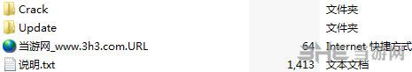 战争游戏:红龙v16.10.10升级档+破解补丁截图1