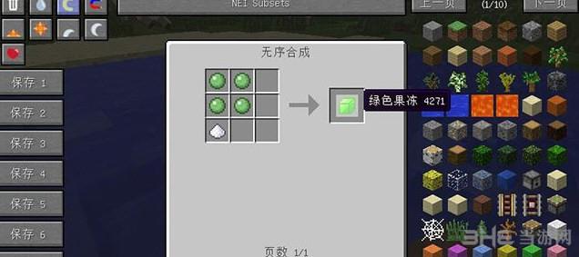 我的世界v1.10.2食物扩充MOD截图2