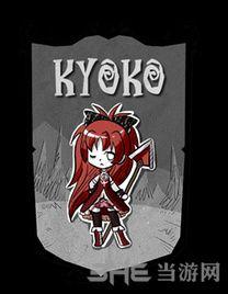 饥荒:联机版魔法少女小圆KYOKO人物MOD截图0