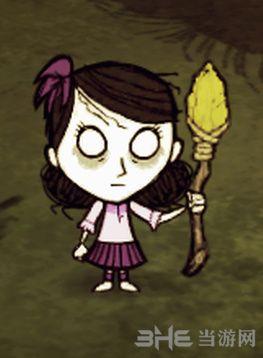 饥荒:联机版漂亮的多彩长矛MOD截图4