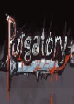 ����(Purgatory)PCӲ�̰�