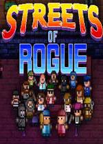 地痞街�^(Streets of Rogue)官方中文�y�版Alpha51