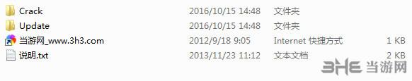无人深空官方11号BETA升级档+未加密补丁截图1