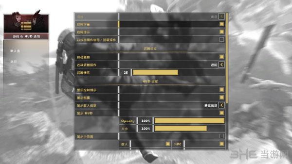 影子武士2简体中文汉化补丁截图3