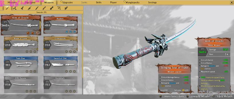影子武士2豪华版满级强力武器存档截图0