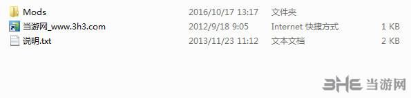 侠客风云传前传v1.0.2.3原版难度增强MOD截图1