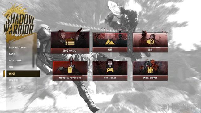 影子武士2截图0