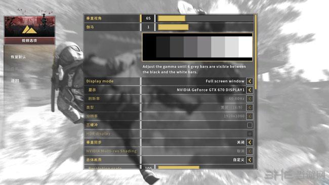 影子武士2截图1