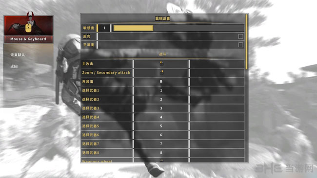 影子武士2截图2