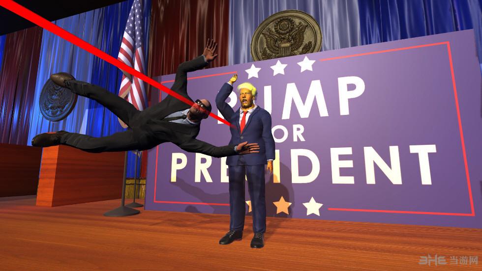 总统先生未加密补丁截图0