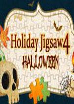 假日拼图:万圣节4(Holiday Jigsaw Halloween 4)PC硬盘版