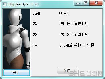 Haydee全版本三项修改器截图0