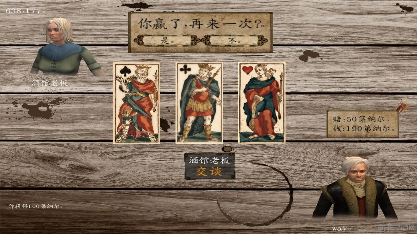 骑马与砍杀:战团v1.158卡斯提尼亚娜的荣耀MOD截图0