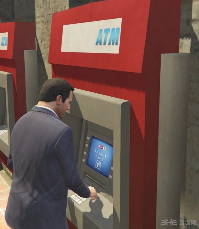 侠盗猎车手5银行帐户MOD截图0