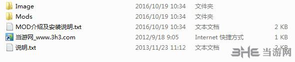 侠客风云传前传v1.0.2.4威力加强版MOD截图6