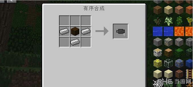我的世界1.6.2漏斗管道MOD截图3