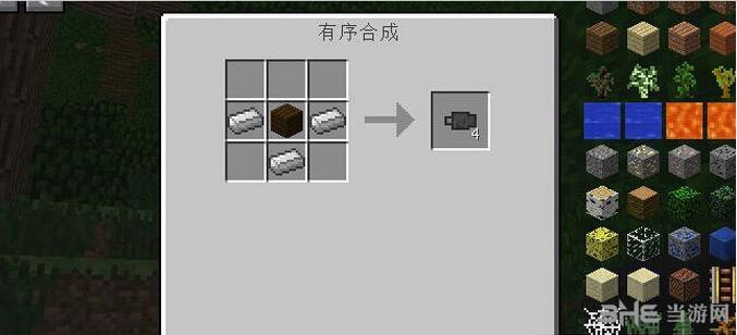 我的世界1.6.4漏斗管道MOD截图2