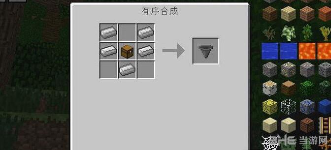 我的世界1.6.4漏斗管道MOD截图3